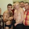 Бой за титул Чемпиона России
