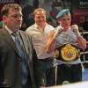 Федерация профессионального бокса России подвела итоги