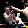 «Урал Бокс Промоушен» снова проводит турнир