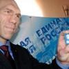 Николай Валуев вступил в партию