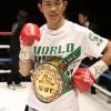 Японец стал чемпионом Мира WBC по боксу в седьмом поединке!