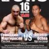 Боксерское шоу в Санкт-Петербурге