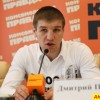 Пресс-конференция Дмитрия Пирога
