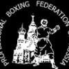 Сообщение ФПБР о поединке за «титул WBC Baltic»