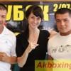 """""""Суперкубок"""" по боксу в Тюмени! Пресс – конференция (видео)"""