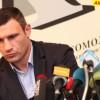 Виталий Кличко: «Я не буду недооценивать Адамека»