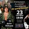 Денис Лебедев vs. Джеймс Тони. Лицом к лицу.