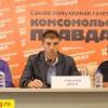 Пресс-конференция Дмитрия Пирога в Москве