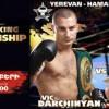 Вик Дарчинян побеждает Эванса Мбамбу в Армении