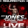 Рой Джонс младший – Макс Александр (видео)