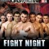 """Вечер бокса """"Universum Box-Promotion"""" в Гамбурге"""