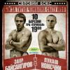 Байсангуров – Конечны встретятся 10 марта в Киеве
