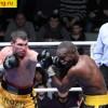 Реальный бокс в Москве (видео)