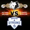 «Динамо» (Россия) — «Астана» (Казахстан). Прямая трансляция (видео)