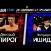 Проморолик боя Дмитрия Пирога и Нобухиро Ишиды (видео)
