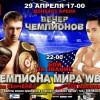 Сенченко и Малиньяджи сделали вес (видео)