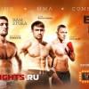 "Fight Nights ""Битва под Москвой 7″"