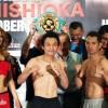 Прямая трансляция: Донэйр против Нишиоки, Риос против Алварадо