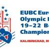 Шесть россиян выиграли молодежный Чемпионат Европы «Олимпийские надежды 2012»