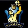 Ломаченко, Усик, Гвоздик и Беринчик выступят в матчах WSB