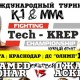 Tech-KREP FC.  Аскеров –  Медхар. Прямая трансляция (видео)