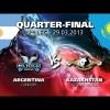 WSB: Сборная Аргентины – Сборная Казахстана. Прямая трансляция (видео)