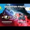 WSB:Сборная Казахстана – Сборная Аргентины (видео)