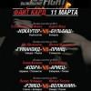 Результаты предварительных боев  ТАФФАЙТ, сезон ВЕСНА-2013
