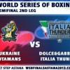 WSB: Сборная Украины – Сборная Италии (видео)