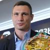 Виталий Кличко: Мой поединок со Стиверном обязательно состоится
