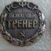 К 100-летию пятикратного чемпиона СССР по боксу Ивана Князева. Часть вторая