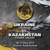 WSB: Украинские атаманы и Волки из Астаны объявили состав на финал