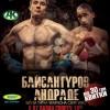 Заурбек Байсангуров готовится к Деметриусу Андраде