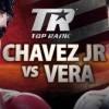 Чавес-младший – Вера, Коробов – Брейер. Прямая трансляция (видео)