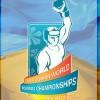 Сборная России выиграла чемпионат Мира среди юниоров в Киеве