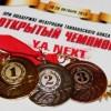 Итоги открытого чемпионата Y.A.NEXT по боксу и тайскому боксу