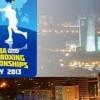 Чемпионат Мира – 2013 в Казахстане: Все результаты финалов (видео)