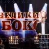 Владимир Кличко – Александр Поветкин: 13-й раунд