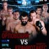 BFC & FIGHT NIGHTS: Андрей Орловский – Анреас Краниотакес. Прямая трансляция (видео)
