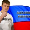 Территория бокса – Александр Поветкин (видео)