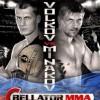 Bellator 108: Александр Волков – Виталий Минаков. Прямая трансляция (видео)