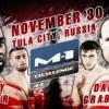 M-1 Challenge 44: Дамиан Грабовски – Кенни Гарнер (видео)