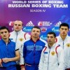 WSB: Сборная России разгромила команду Азербайджана со счетом 5-0