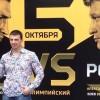 Александр Колесников: Профессиональный бокс – это серьезно! (видео)