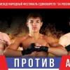 Пономарев – Сена, Гассиев – Абдула. Прямая трансляция (видео)