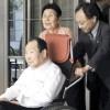 WBC наградил поясом несправедливо осужденного японского боксера