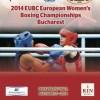 Женская сборная России по боксу выиграла чемпионат Европы