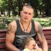 Александр Усик дал интервью в Симферополе (видео)