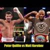 Матвей Коробов попытается забрать титул чемпиона Мира у Питера Куиллина
