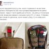 Братья Кличко закупили аптечки для солдат украинской армии
